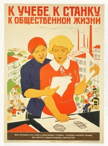 Stalinist propaganda poster from 1930